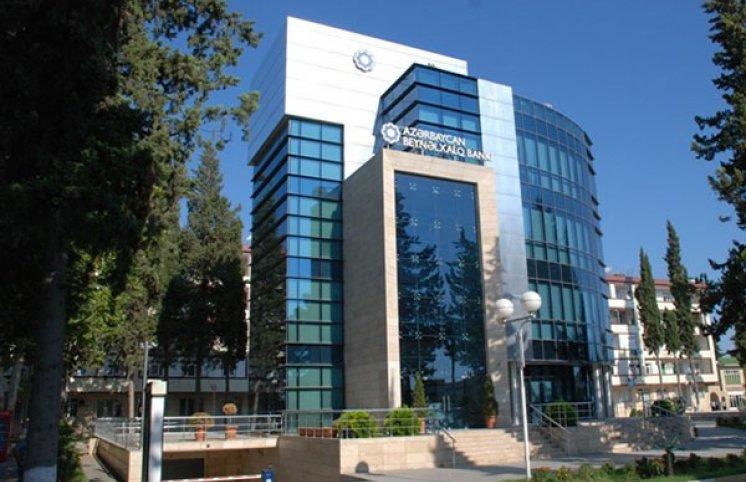 Beynəlxalq Bankdan